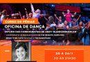 Diretora e bailarina Victória Ariante ministrará curso de dança na Casa de Artes Operária em São Paulo