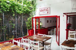 Restaurantes gregos Myk, Fotia e Kouzina da chef Mariana Fonseca agora pelo Delivery